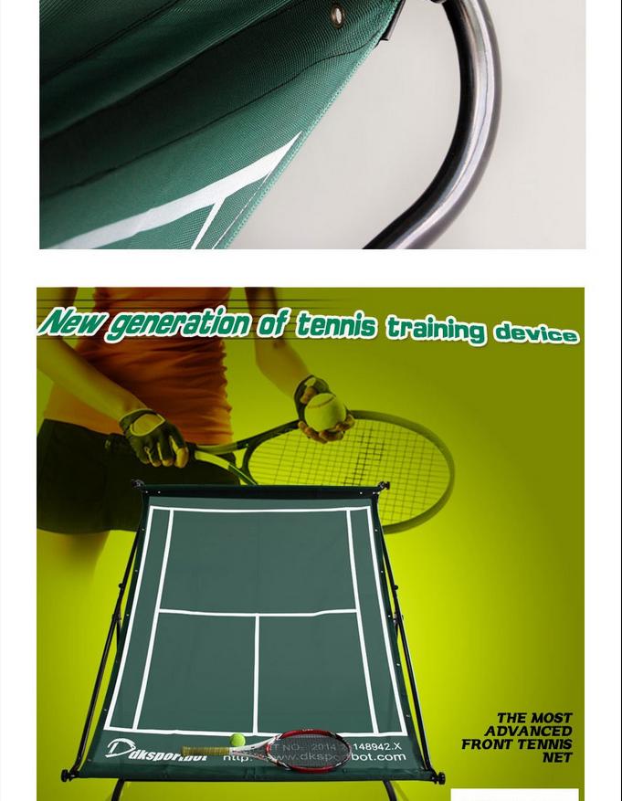 网球斜面网_07