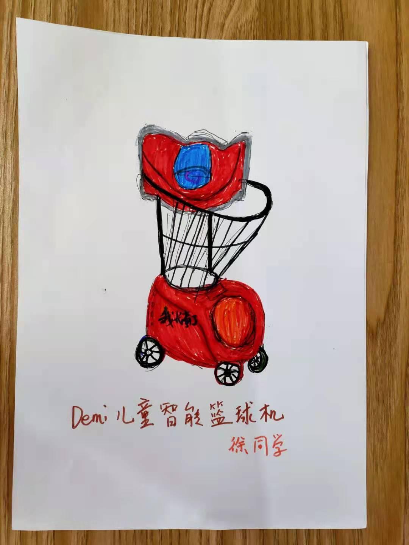 Drawing of Kids Basketball Machine