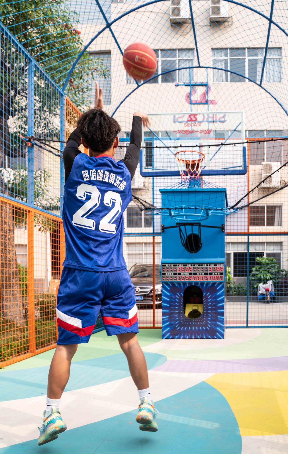Intelligent Automatic Basketball Training Machine