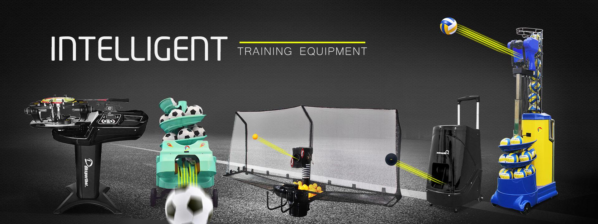 ball training machine